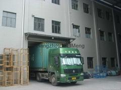 Hangzhou YiLiMeng Sanitary Ware Co., Ltd