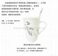 簡約相思樹系列骨瓷帶勺帶蓋咖啡杯 5