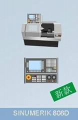 西門子808D數控系統上海代理