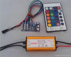 遙控調光七彩RGB電源