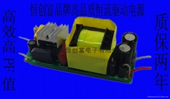 18-36X1W高效率高PF高性價比LED驅動電源