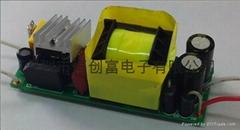 6-12串3並輸出850-900毫安恆流驅動電源