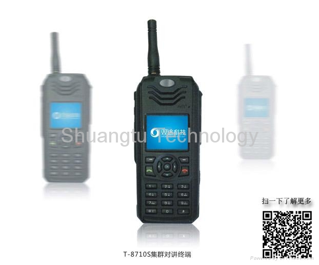 Long Distance Handheld GPS intercom systems terminal device 1