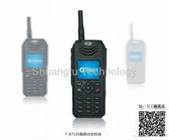 Long Distance Handheld GPS intercom