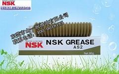 日本NSK润滑油