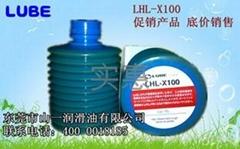 日本LUBE潤滑脂