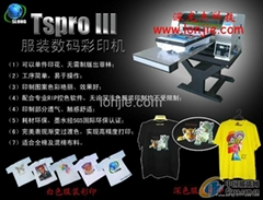 fabric multifunctional flatbed inkjet Printer