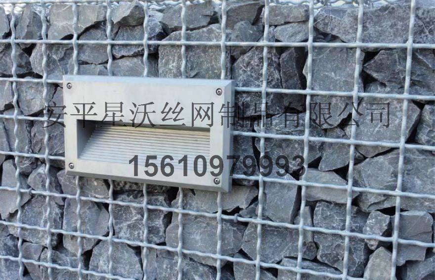 鍍鋅壓花網 4