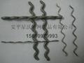 鍍鋅壓花網 5