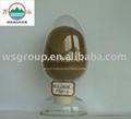Sodium Naphthelene Formaldehyde Sulfonate 3