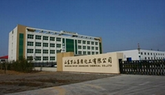 Shandong Wanshan Chemical Co., Ltd