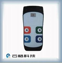 合肥云格 IE-10C 表决器租赁