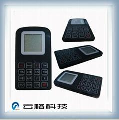 合肥云格IE-09A投票器