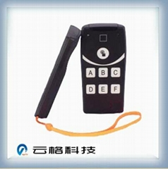 合肥云格IS-08i 投票器