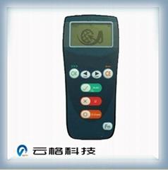 云格IE-11無線投票器