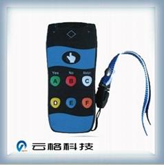 云格IE-11A无线投票器