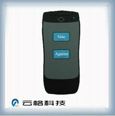 云格IE-10A無線投票器