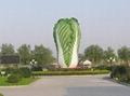 大型蔬菜雕塑 1