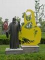 大型蔬菜雕塑 5