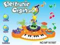 Electronic Organ 1