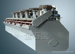 矿用机械搅拌式浮选机