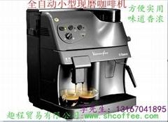 全自动小型现磨咖啡机