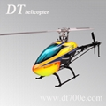 Battery Power RC Helicopter DT520