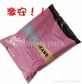 EMS Bag Express Bag Plastic Mailer Bag
