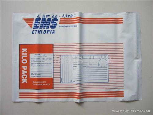 Mailing Bag Post Bag Plastic Envelopes  1