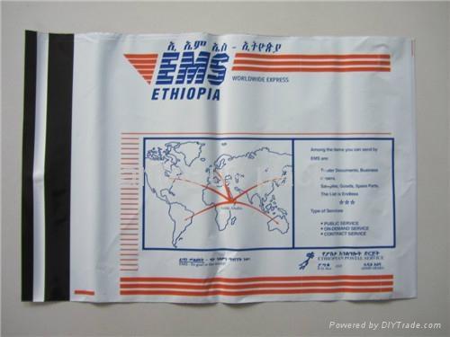 Mailing Bag Post Bag Plastic Envelopes  2