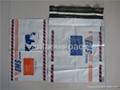 Mailing Bag Post Bag Plastic Envelopes  3
