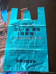 Garbage Bag Star Seal