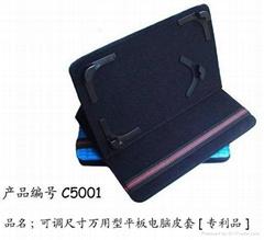 型平板電腦皮套