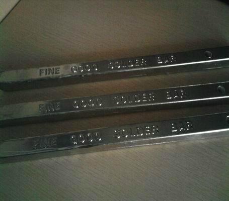 不锈钢焊锡条 1