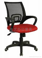 优质网布椅