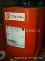 道達爾食品級熱傳導油