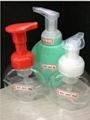 PET bottle MC-G2 300ml
