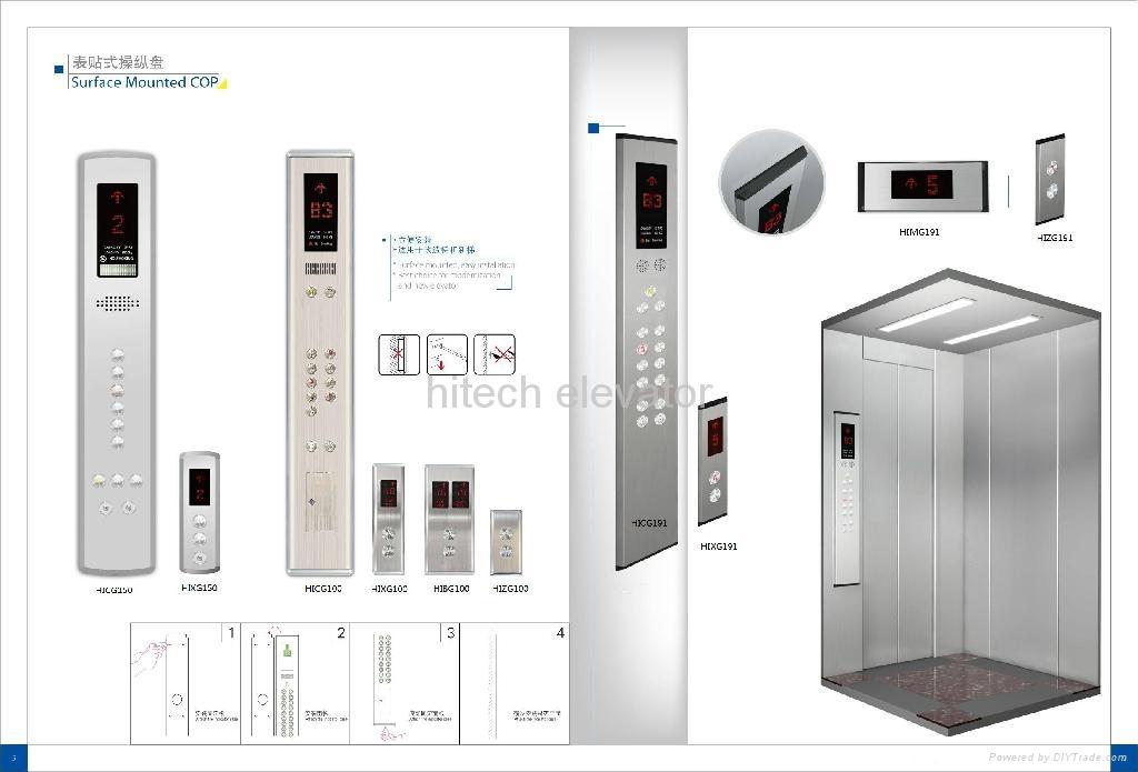 Elevator car operation box/COP 3