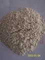 Diphenyl guanidine  4
