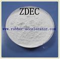 Zinc diethyl dithiocarbamate