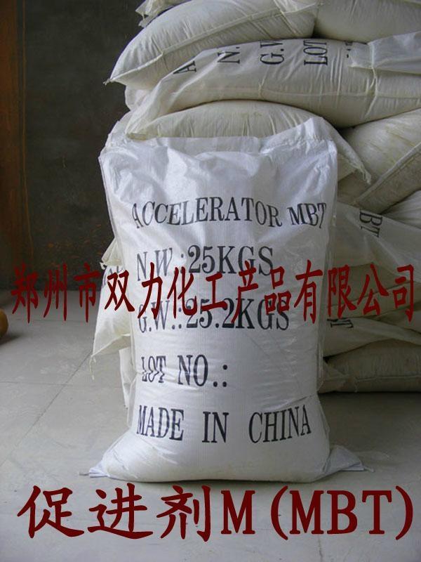 rubber acceleratorMBT(M) 4