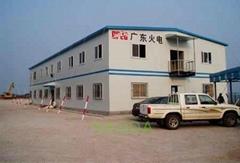 工地建筑活动板房