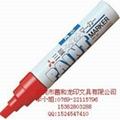 日本三菱油漆笔PX-20  3