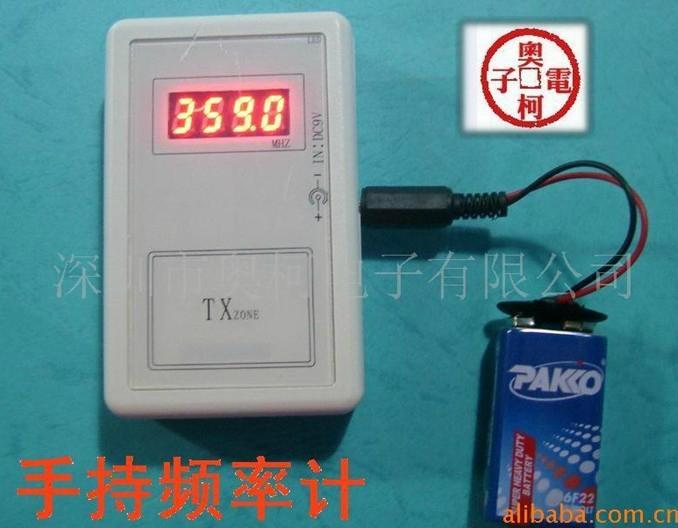 手持式频率测试仪 1
