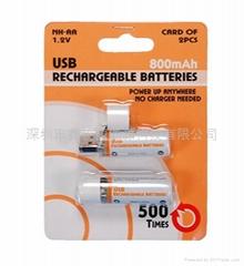 AA 5號USB充電電池
