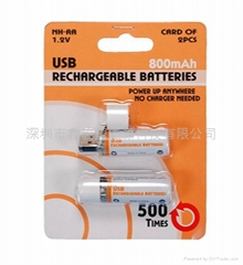 USB rechargeable Ni-MH AA Battery
