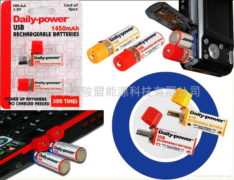 factory supply USB rechargeable Ni-MH AA batteries 1.2V 4