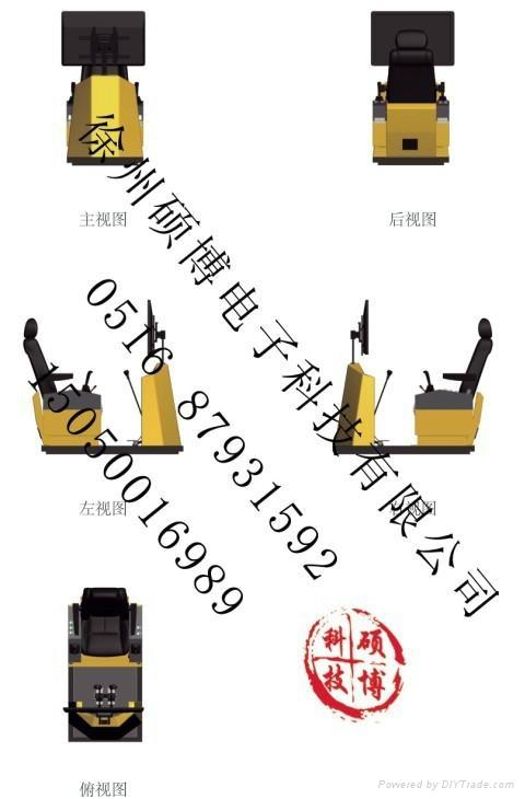 挖掘機模擬機 1