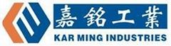 廣州市佳銘工業器材有限公司