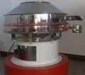 供应酱油过滤机
